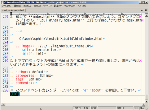 ../../../_images/writing_tool13.png